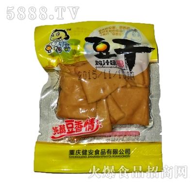 豆阿哥豆干(鸡汁味)