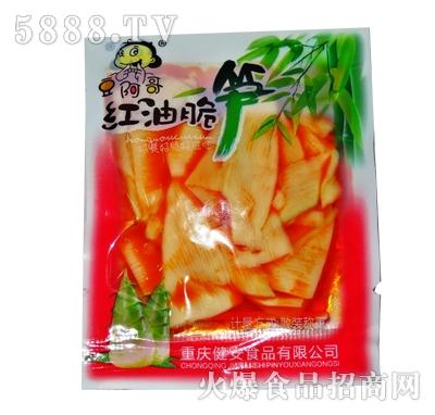 豆阿哥红油竹笋