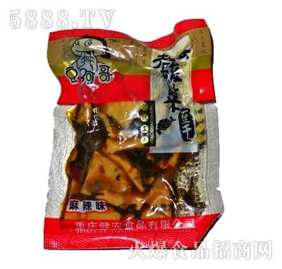 豆阿哥酸菜豆干(麻辣味)