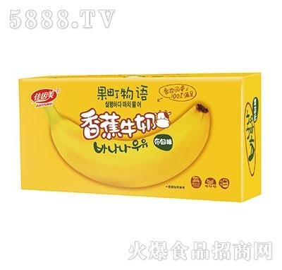 佳因美香蕉牛奶布甸味产品图