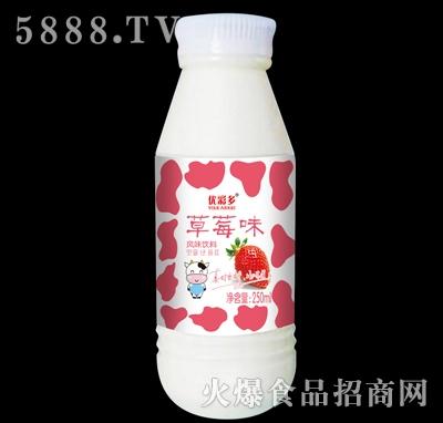250ml优彩多草莓味