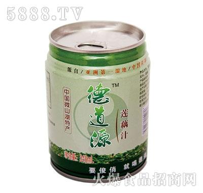 德道源莲藕汁240ml