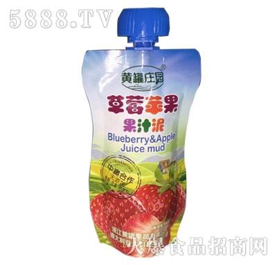 黄罐庄园草莓苹果果汁泥100g