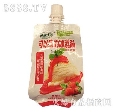 黄罐庄园可以吸的冰淇淋草莓味