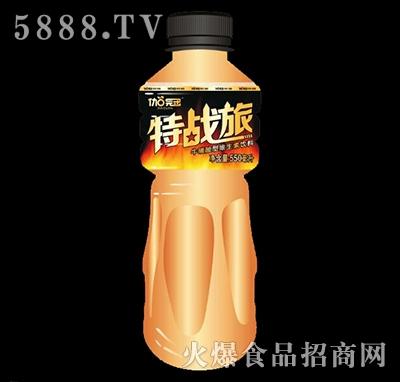 伽冠特战旅维生素饮料550ml