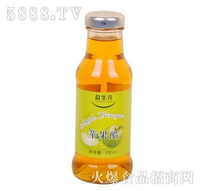 益生元苹果醋290ml
