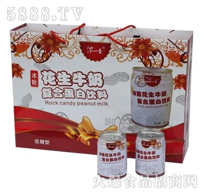 ZG01植物蛋白浓一香矮拉罐冰糖花生牛奶规格1-24-240ml