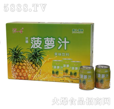 GZ01浓一香矮拉罐菠萝汁规格1-24-240ml