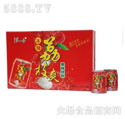GZ02浓一香矮拉罐荔枝爽规格1-24-240ml