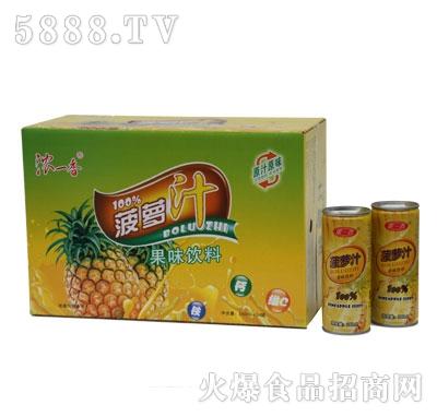 GZ05浓一香高拉罐菠萝汁规格1-24-240ml