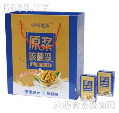 SL05麦克维斯蓝原浆核桃乳礼盒规格250ml-16-4