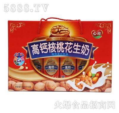 ZL06心懿高钙核桃花生奶笑脸礼盒规格250ml-12-5
