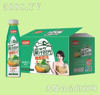 500ml果汁时光哈密瓜汁