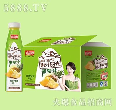 500ml果汁时光菠萝汁