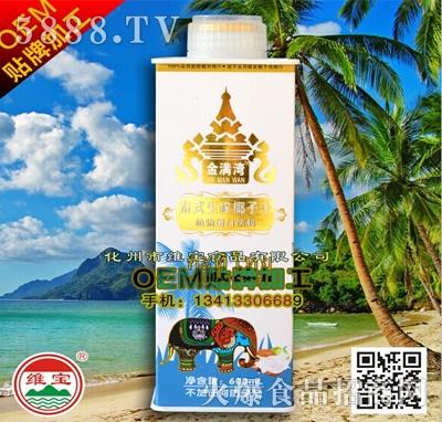 生磨芝麻黑豆奶1.25L*6