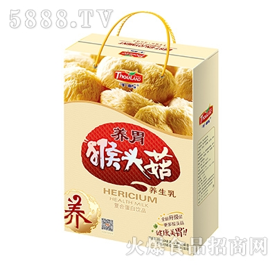 千屿养胃猴头菇养生乳