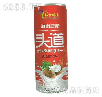 椰大椰小头道鲜榨椰子汁245ml罐装