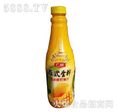 广旺泰式生榨高浓度芒果汁