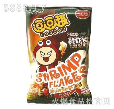 鲜虾片烧烤味道