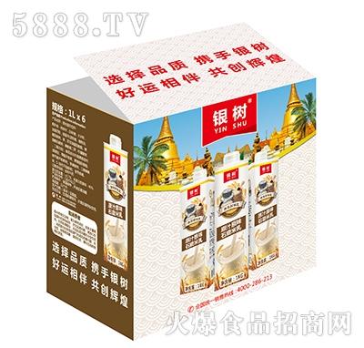 1kg银树原汁原味石磨米乳礼盒