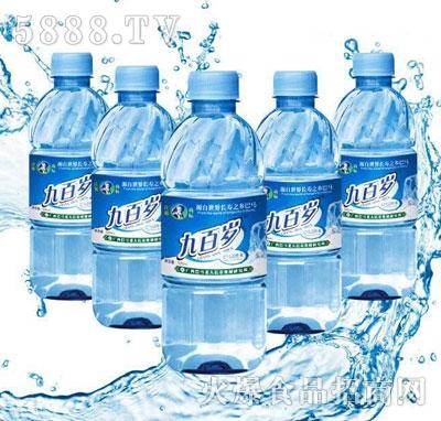 九百岁巴马活性水
