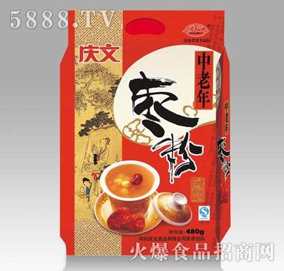 庆文480中老年枣粉