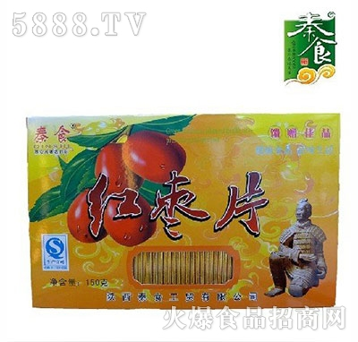 秦食红枣片150g