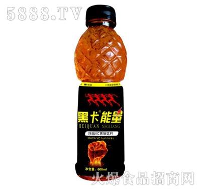 黑卡能量玛咖VC果味饮料600ml