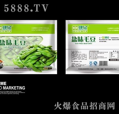中绿食品400G盐味毛豆