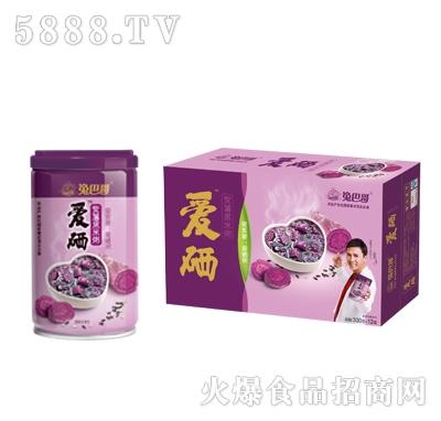 爱晒紫薯黑米粥