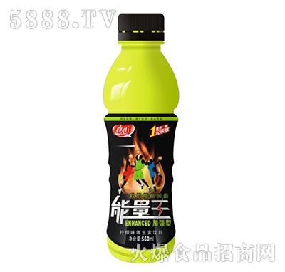 真心能量王柠檬味维生素饮料550ml