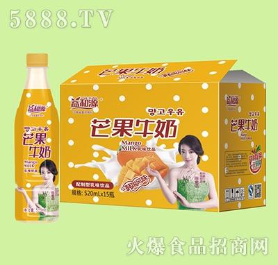 520ml益和源芒果牛奶乳味饮料