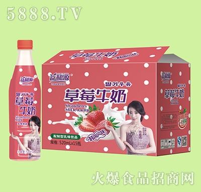 520ml益和源草莓牛奶乳味饮料