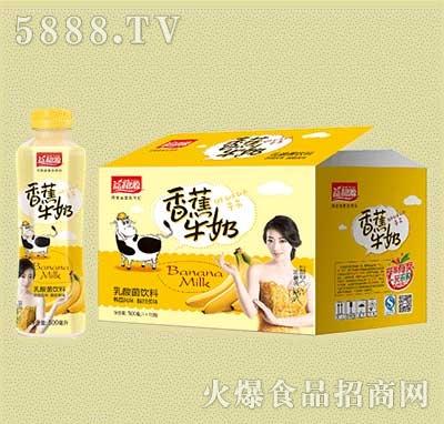 500ml益和源乳酸菌香蕉牛奶