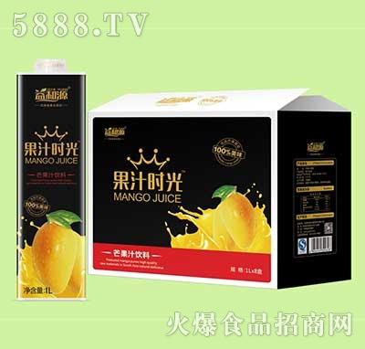 1Lx4瓶益和源盒果汁时光芒果汁饮料