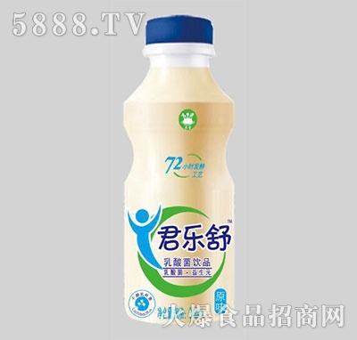 君乐舒原味乳酸菌饮料340ml