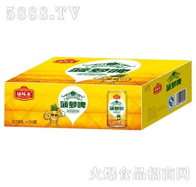 康味来菠萝啤菠萝味饮料330mlx24罐装