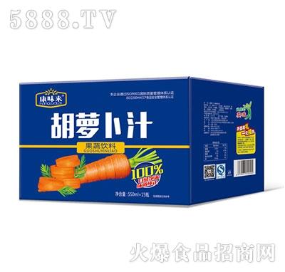 康味来胡萝卜汁15瓶箱装