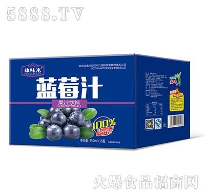 康味来蓝莓汁15瓶箱装