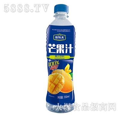 康味来芒果汁550ml