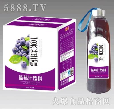 1lx6瓶一果益蔬蓝莓汁