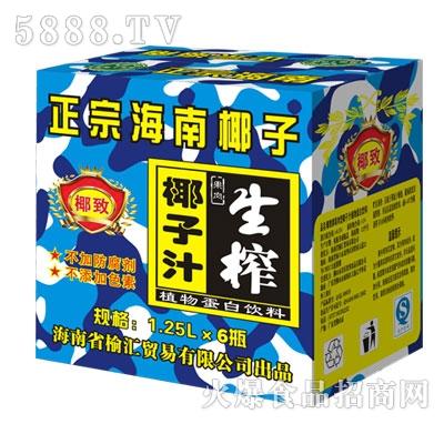 椰致生榨椰子汁1.25L*6