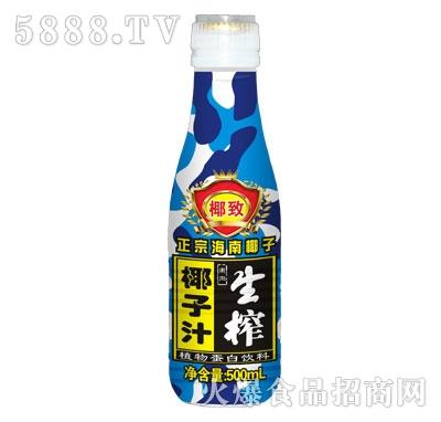 椰致生榨椰子汁500ml