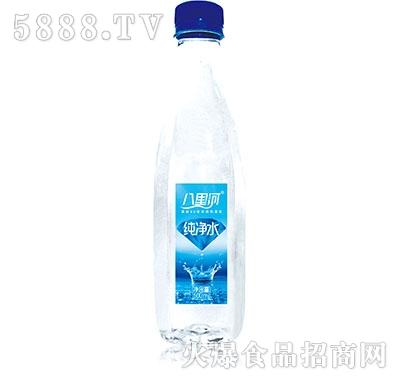 八里河纯净水500ml瓶装