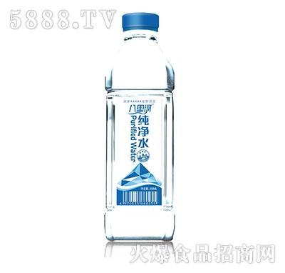 八里河纯净水350ml瓶装