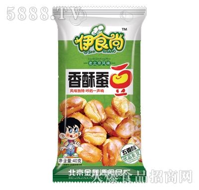 伊时尚40克香酥蚕豆五香味