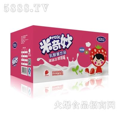 完达山米奇妙乳酸菌200mlx24瓶(草莓味)