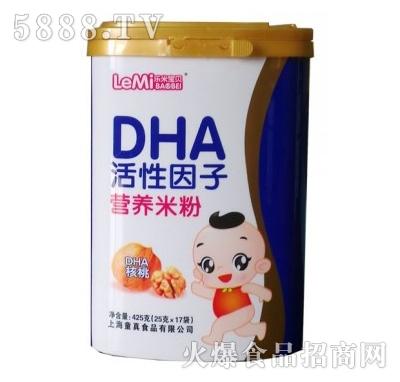 DHA活性因子营养米粉(核桃)
