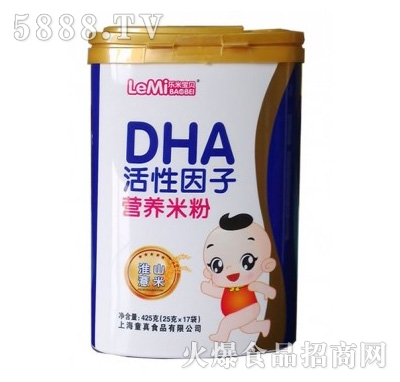 DHA活性因子营养米粉(淮山薏米)