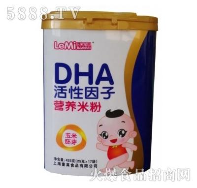 DHA活性因子营养米粉(玉米胚芽)